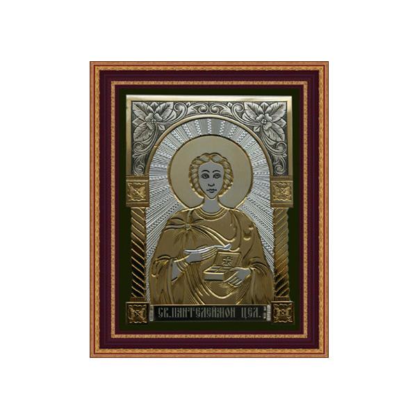 Икона арт.9801005